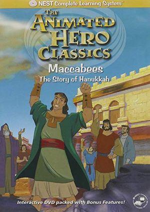 Maccabees 3